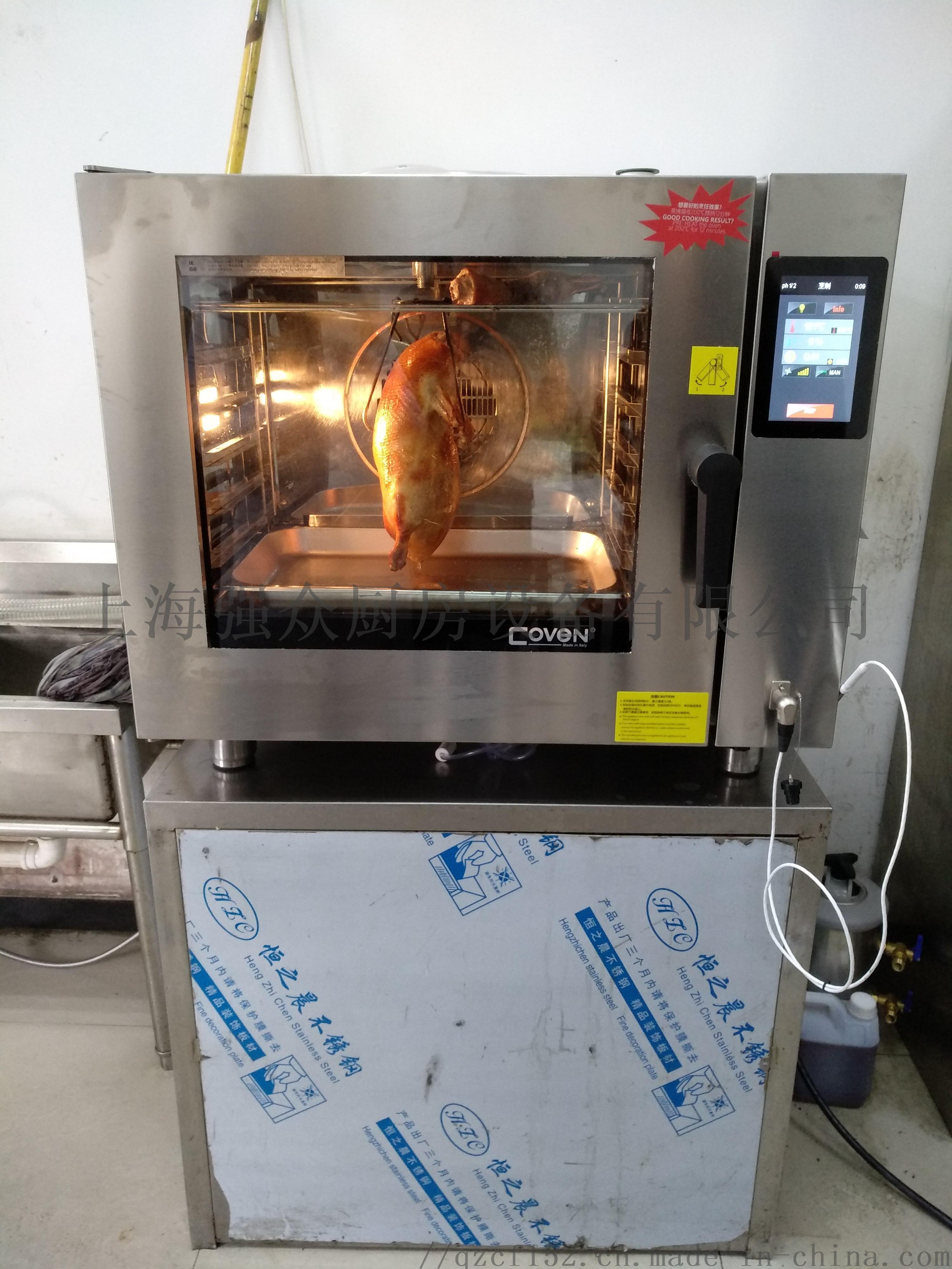 意大利COVEN六盘蒸烤箱 电子版蒸烤箱蒸烤鸭-6.jpg