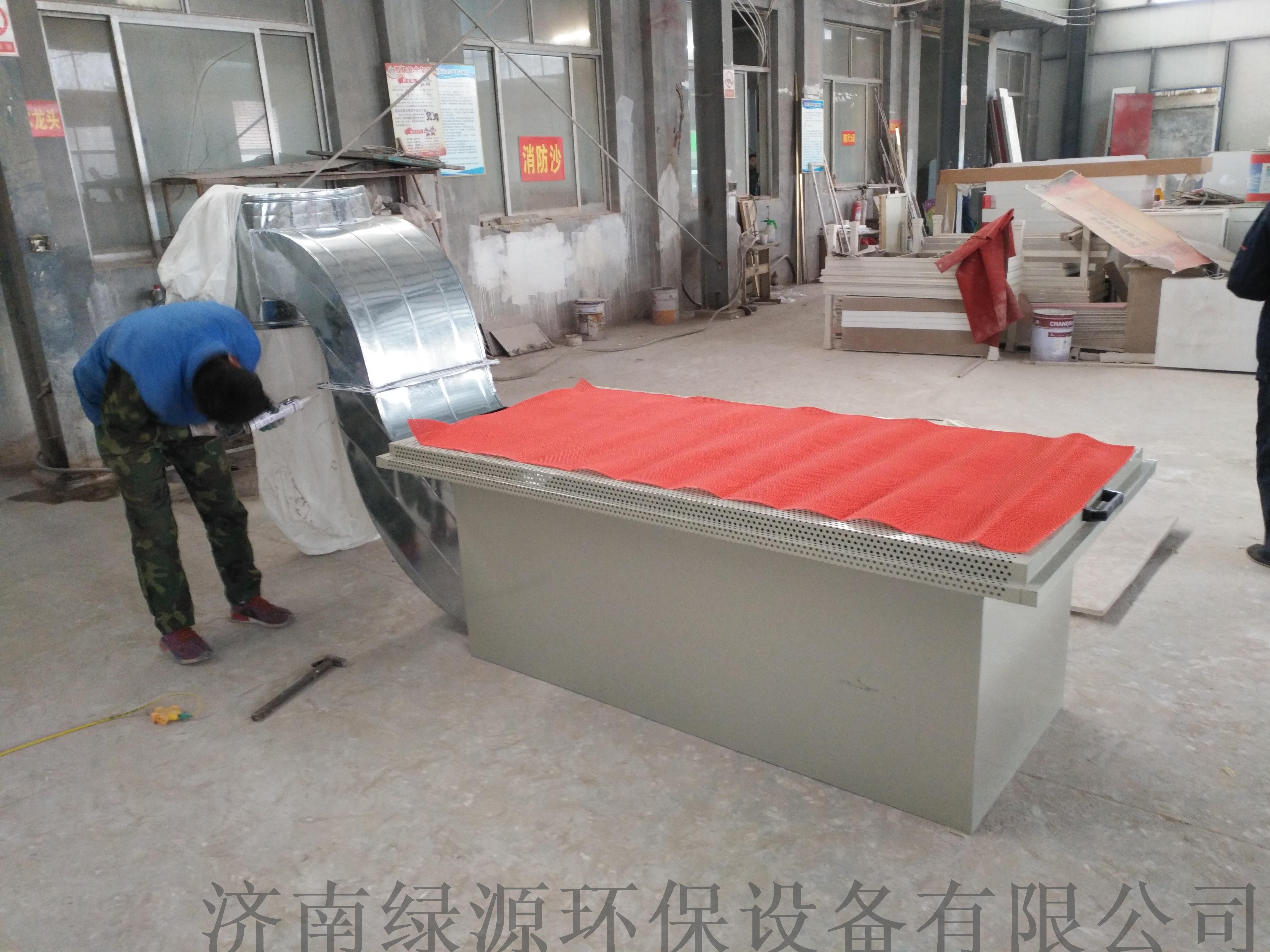 吸尘打磨台 家具打磨台 木器打磨台  绿源环保90466082