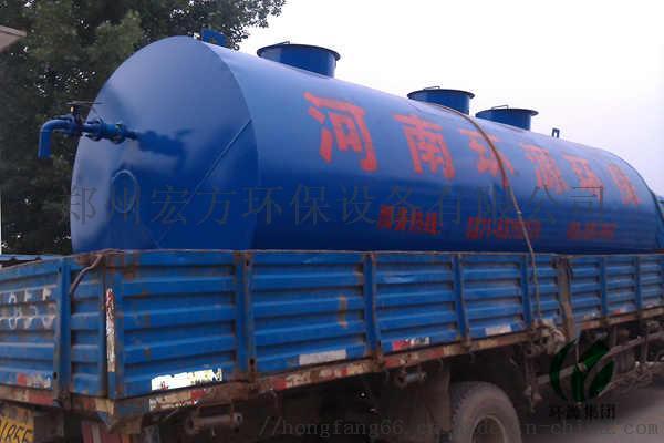 一体化生活污水处理设备18538585830张先生06.jpg