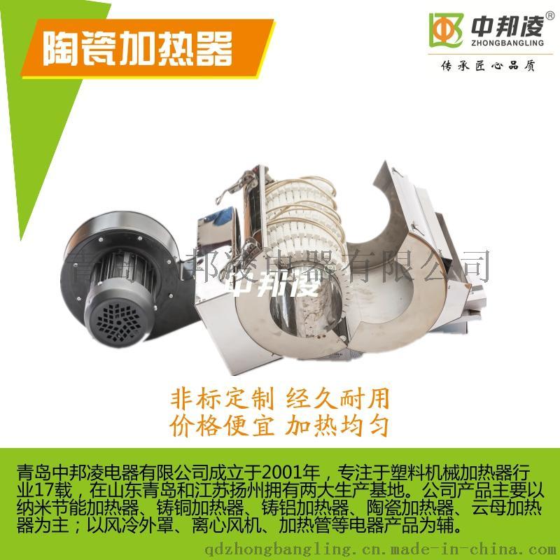 陶瓷加热器 (4)