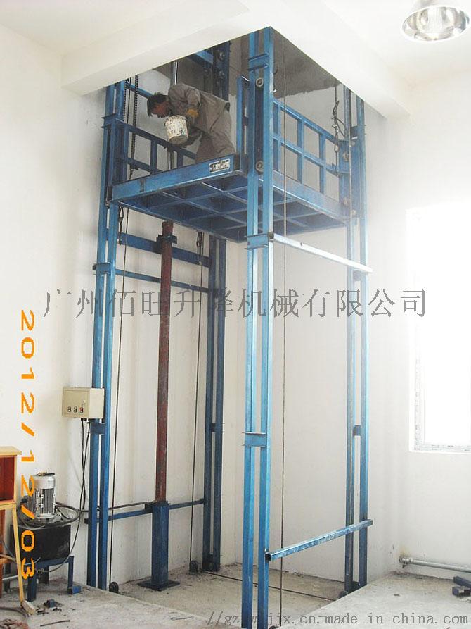 倉庫貨梯廠定製佛山中山江門珠海倉庫用液壓升降貨梯772651842