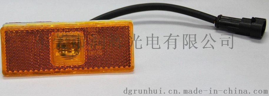 車燈反射器1