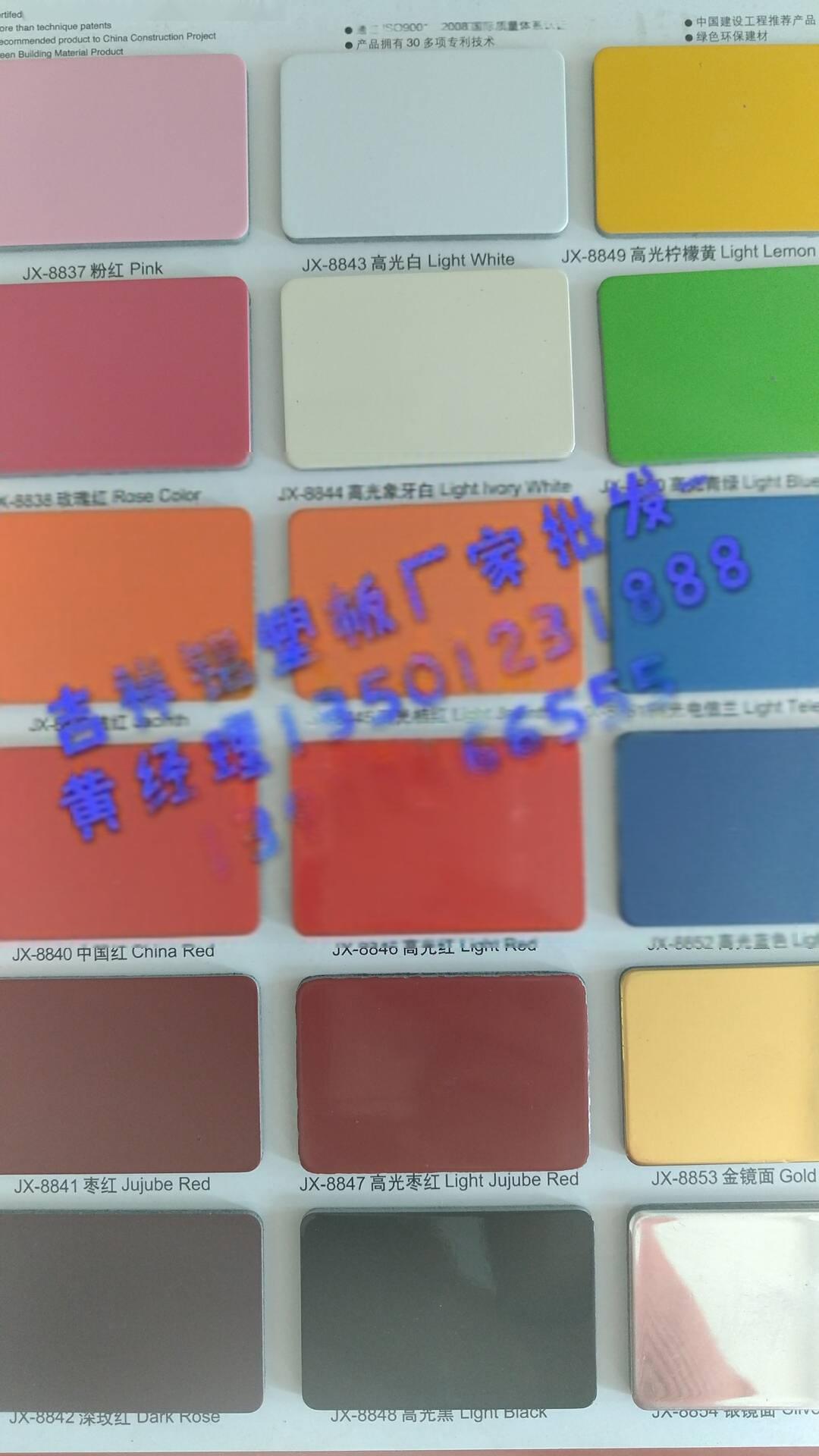 铝塑板厂家批发,铝塑板厂家43601502
