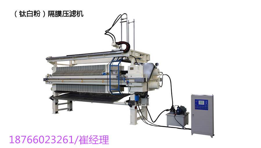 景津自动压滤机2000型64560572