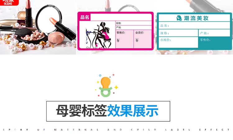 定制详情_r24_c1.jpg