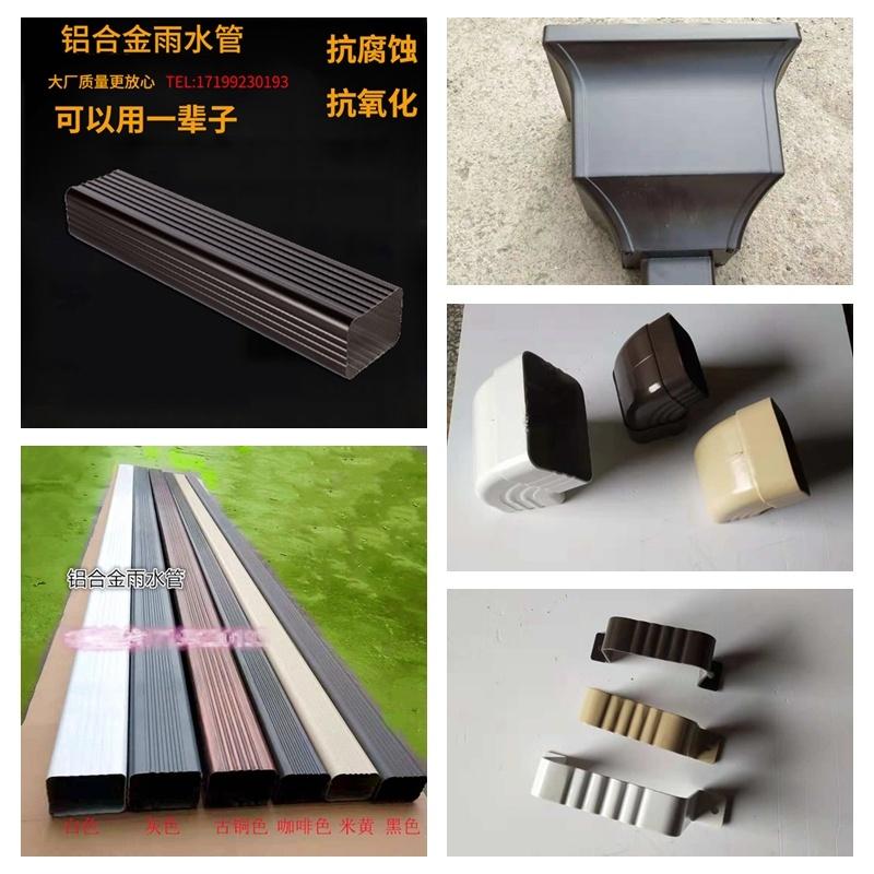 铝合金水管及配件.jpg
