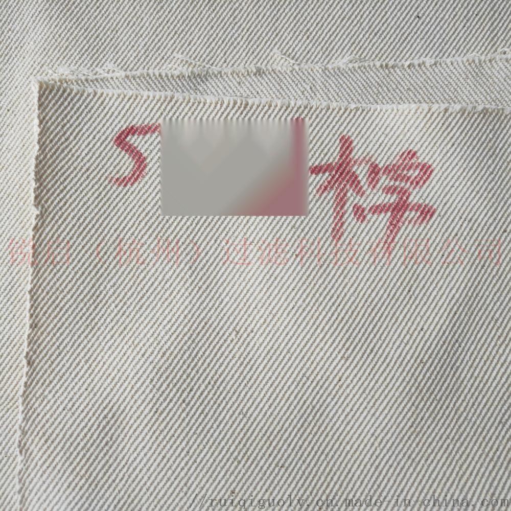 帆布棉布尺寸定制厂家直销764290312