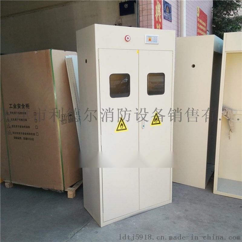 北京气瓶柜 实验室防爆安全柜740146162