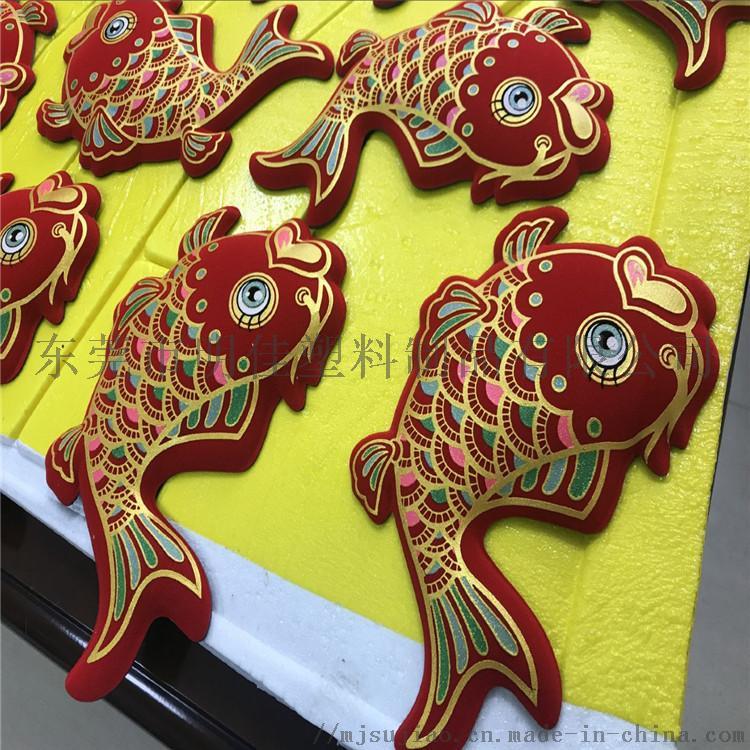 https://image.cn.made-in-china.com/prod/000-sTztpQgYuKbC.jpg