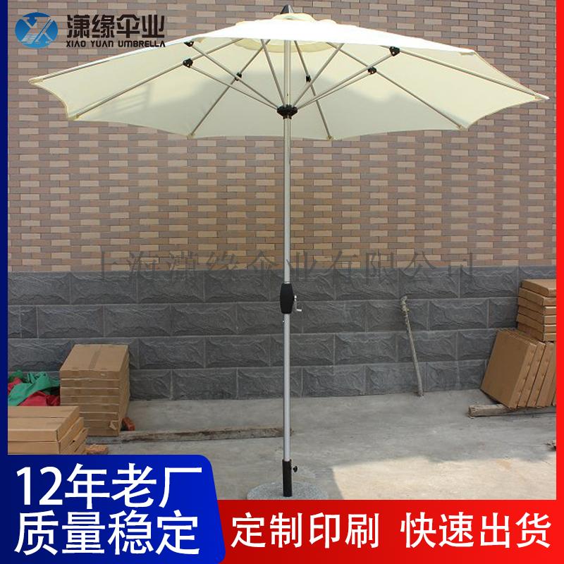 定制铝杆拉丝手摇遮阳伞、手摇中柱伞庭院休闲伞126115912