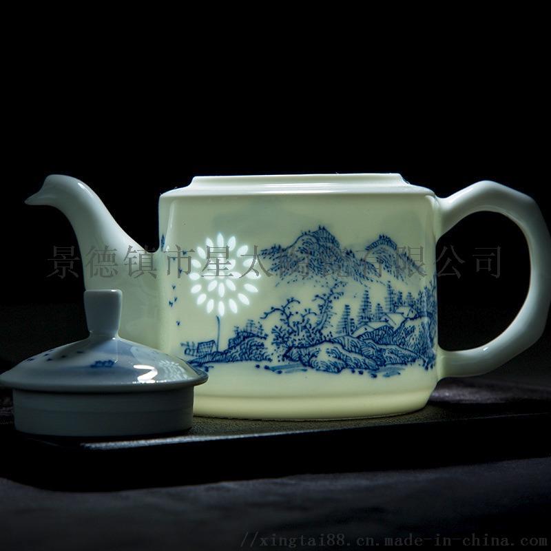 手绘青花玲珑茶具图片1-2.jpg