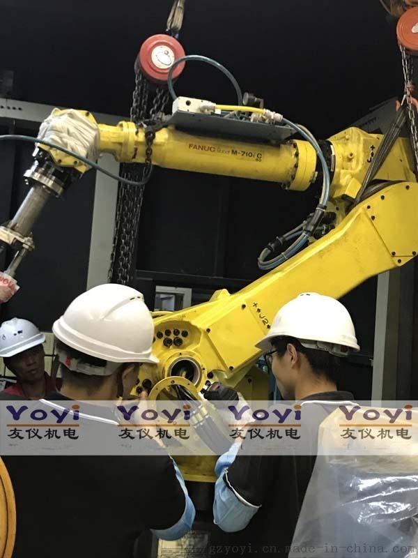 FANUC机器人保养减速机润滑油更换821132355