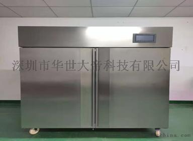 恒温恒湿柜39.jpg