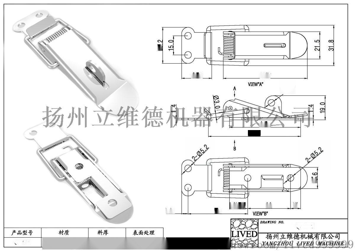 厂家大量供应各类工程304不锈钢快开搭扣817863215