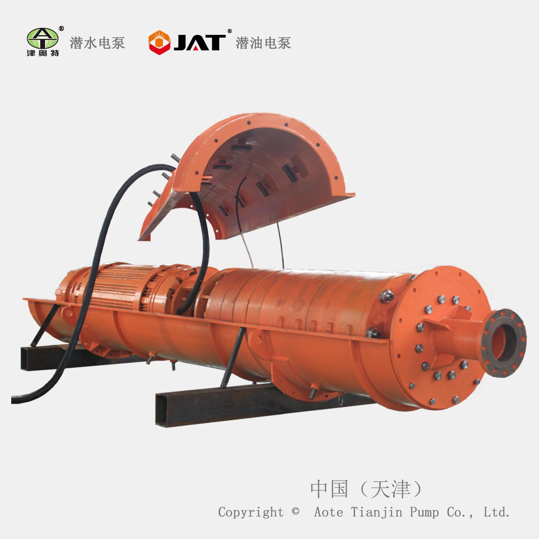 大流量防砂潜水泵,耐磨潜水矿用泵,津奥特潜水电泵841102582