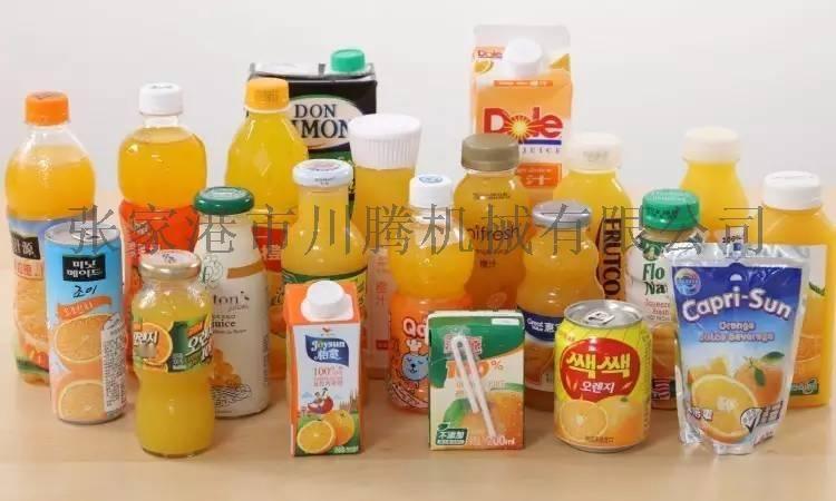 果汁饮料图.jpg