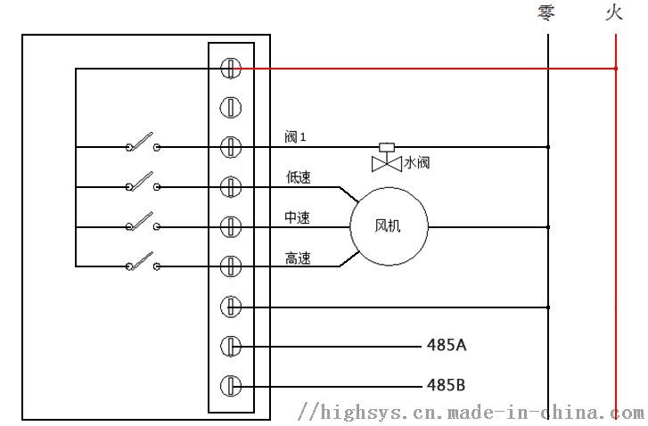 485温控器(2管2线)接线图.jpg