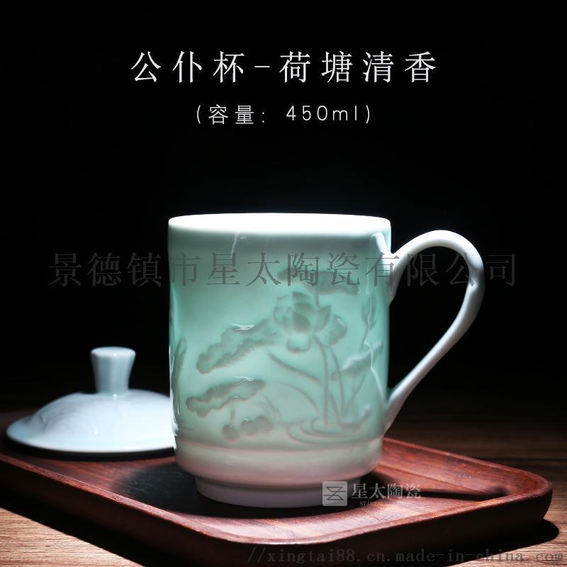 手工雕刻茶杯1-9 副本.jpg