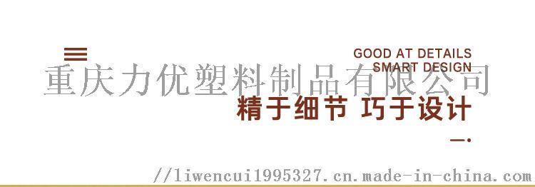 周转箱详情_04.jpg