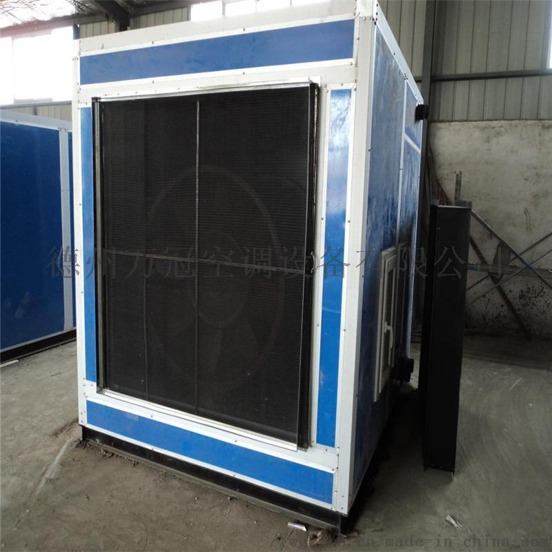 煤礦空氣加熱機組    礦井熱風加熱機組831891932
