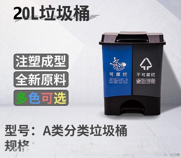 20L垃圾桶.jpg