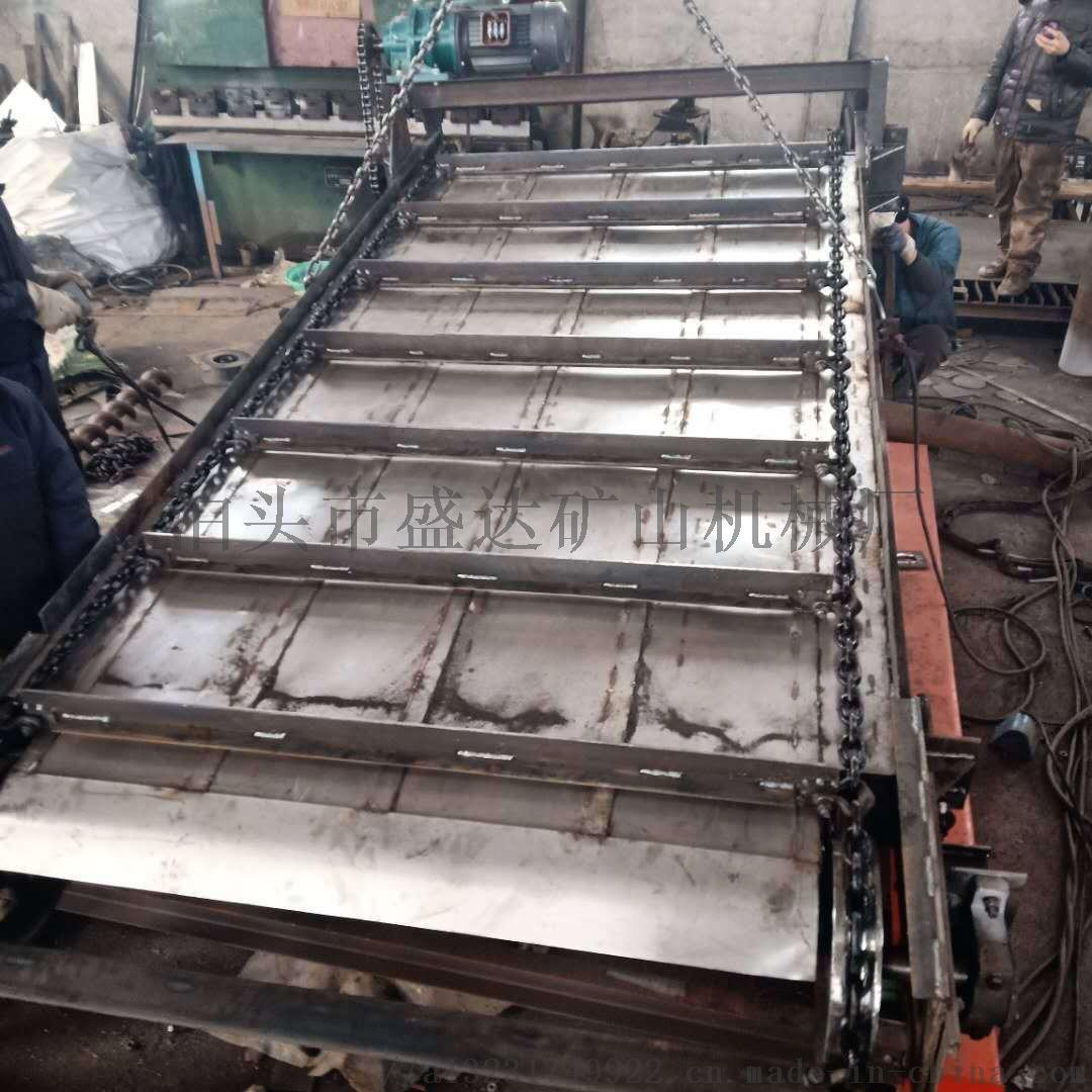 链式刮板输送机盛达机械专业定制 FU刮板输送设备108977152