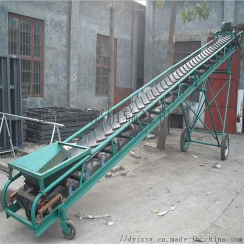 耐高温耐磨液压升降输送机 成品输送机噪音小97971022