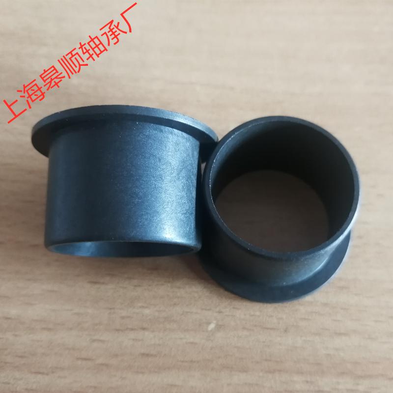 工程塑料軸承5_副本.jpg