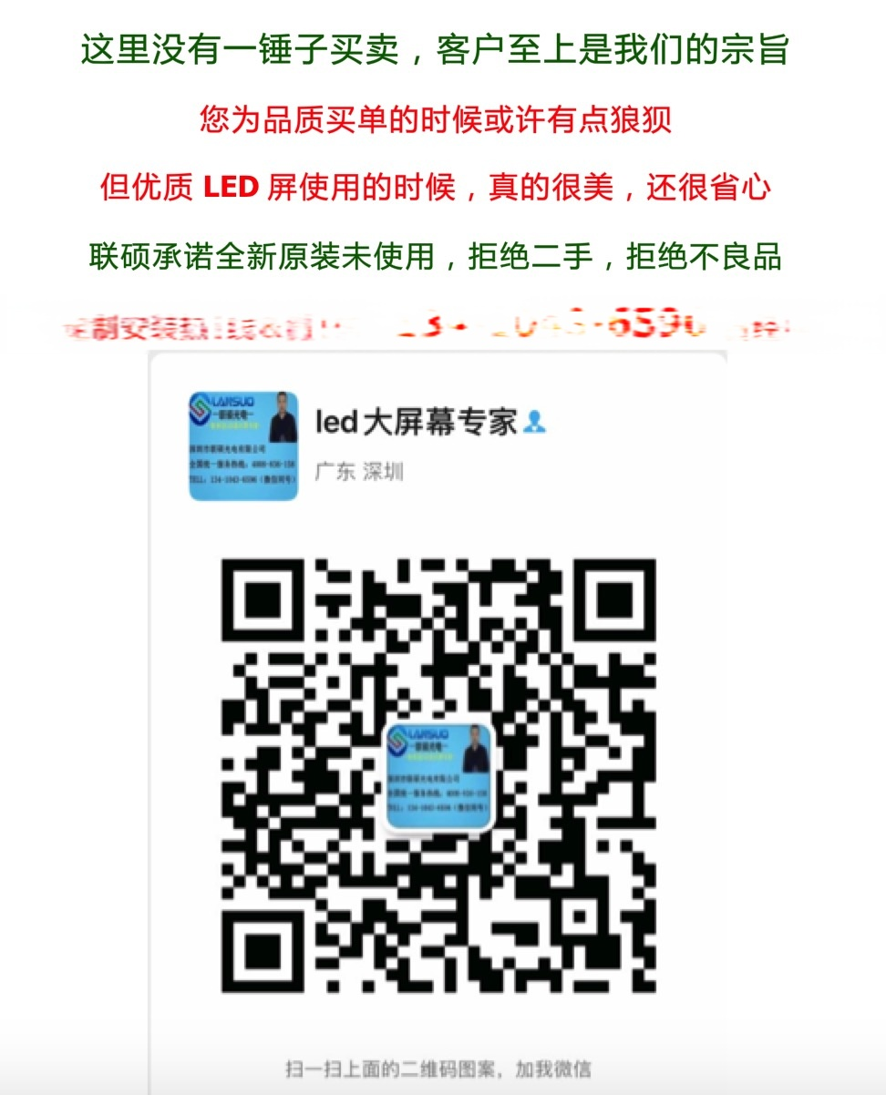 微信图片_20200321181630.jpg