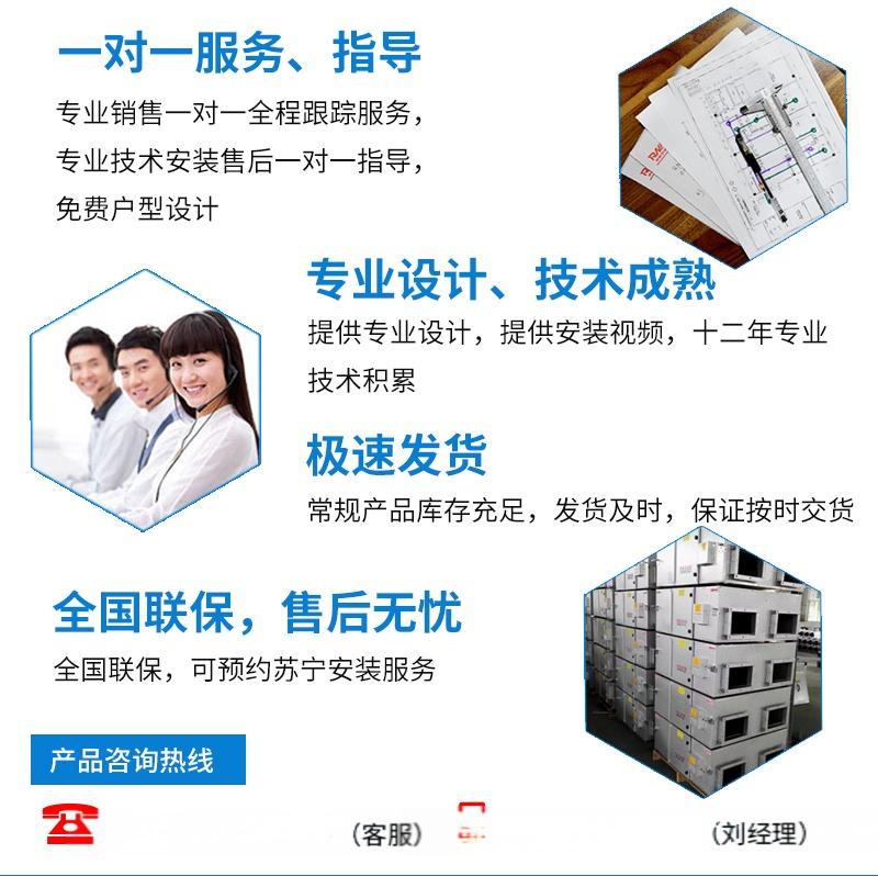 瑞能网咖火锅店商用新风系统 新风换气机 全热交换器106322012