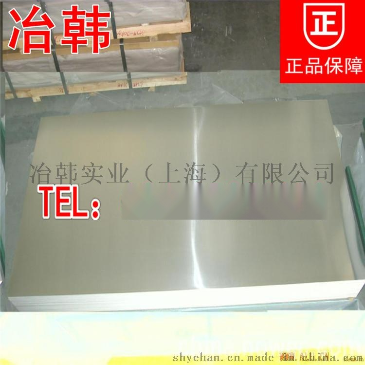 专业耐高温BAl3-3铝白铜棒低廉出售可加工53306595