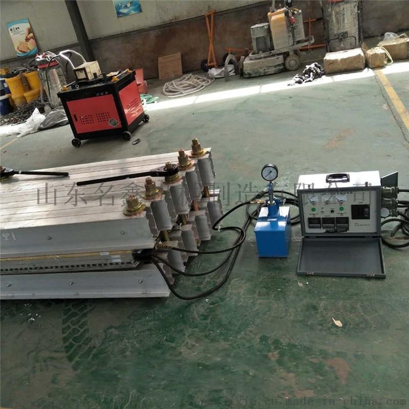 电热式皮带硫化机 皮带硫化机规格 皮带接头硫化机827291112