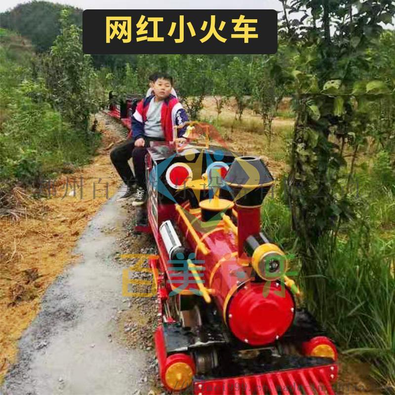 网红小火车实景2.jpg