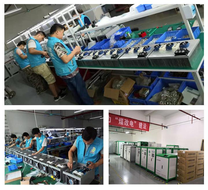20kw電磁加熱器/電磁加熱控制器生產廠家120750615