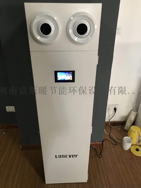 莱斯·克韦尔新风壁挂机智能家用柜机限时促销中107326805