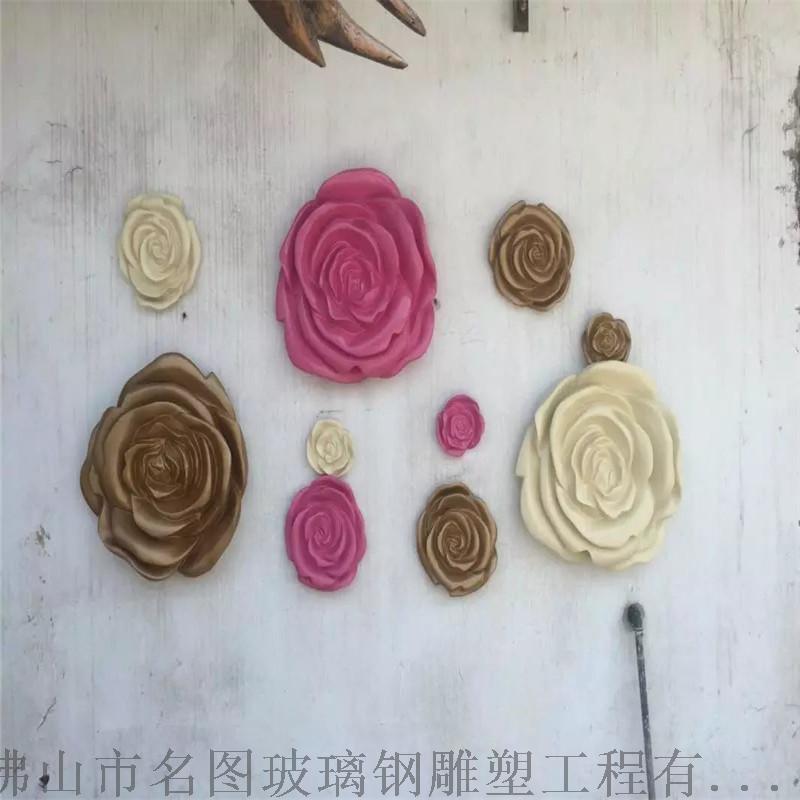 揭阳玻璃钢玫瑰花造型雕塑室内美陈装饰116069505