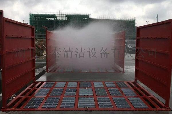 武汉沃泰WT-100P专业工地洗轮机769692945