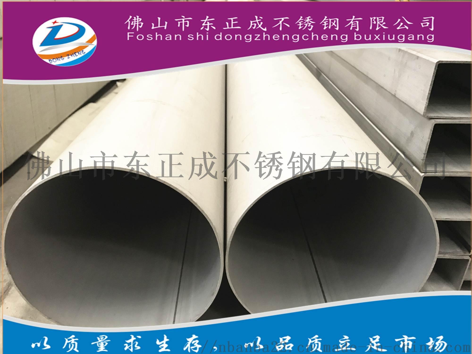 工業焊管15.jpg