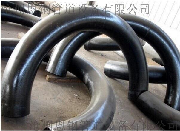 ASTM A420 WPL6对焊弯头管件97127305