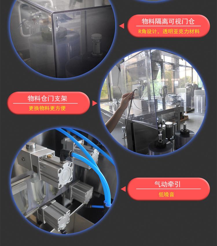 口服液(液体)塑料瓶自动成型灌装封机 (15).jpg