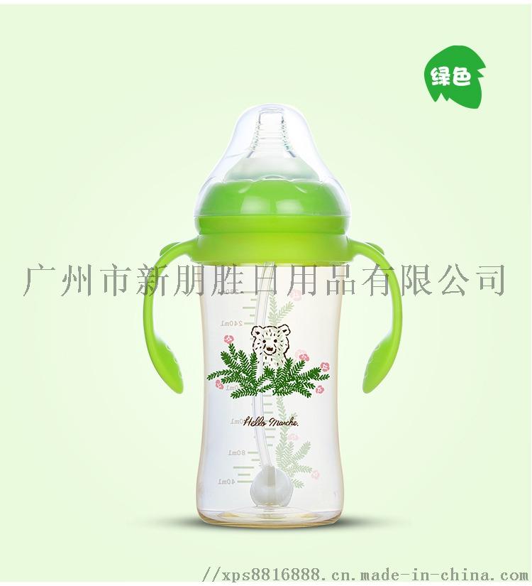 PPSU奶瓶--300ml_12.jpg