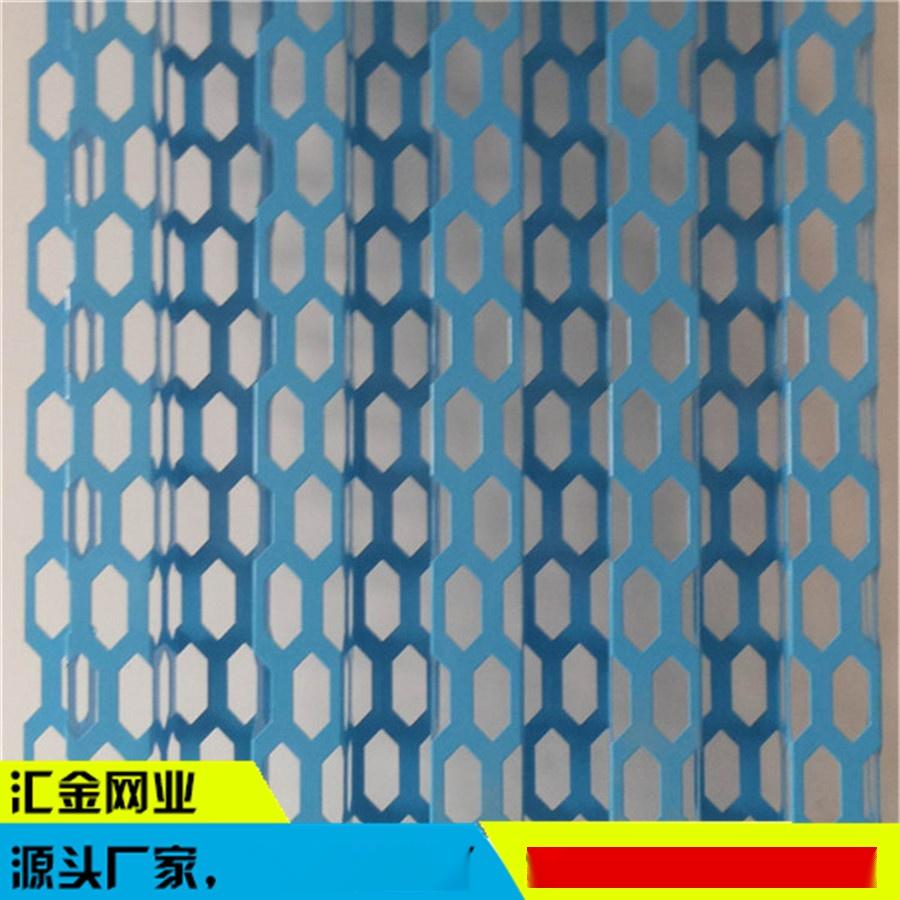 外墙装饰冲孔网 (3).jpg