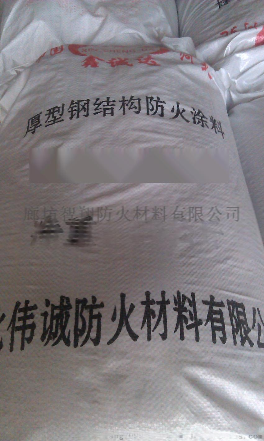 厚型粉末狀鋼結構防火塗料 滄州鋼結構防火塗料70098392