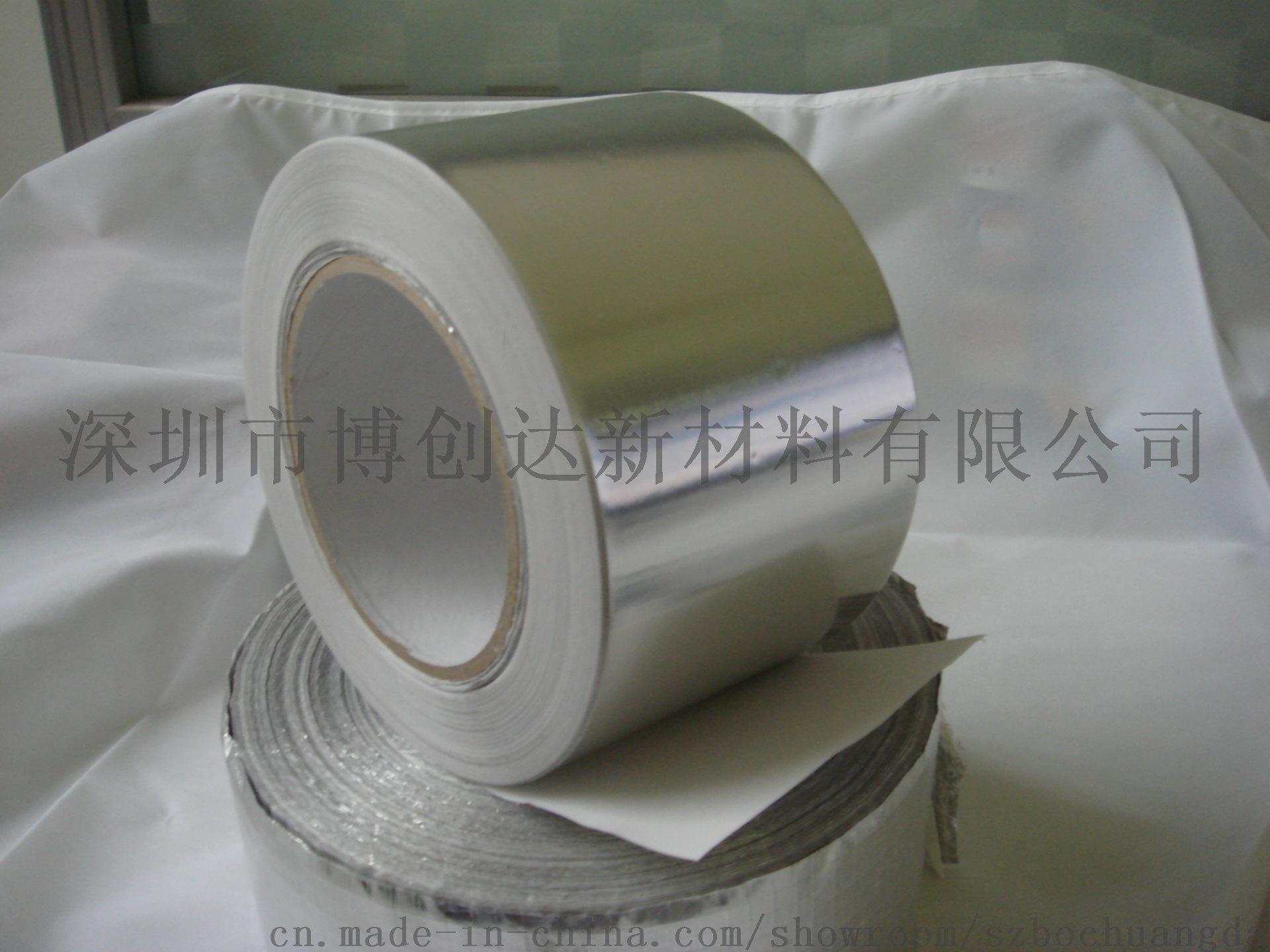 鋁箔膠粘帶 鋁箔麥拉膠帶 單導鋁箔膠帶740231172