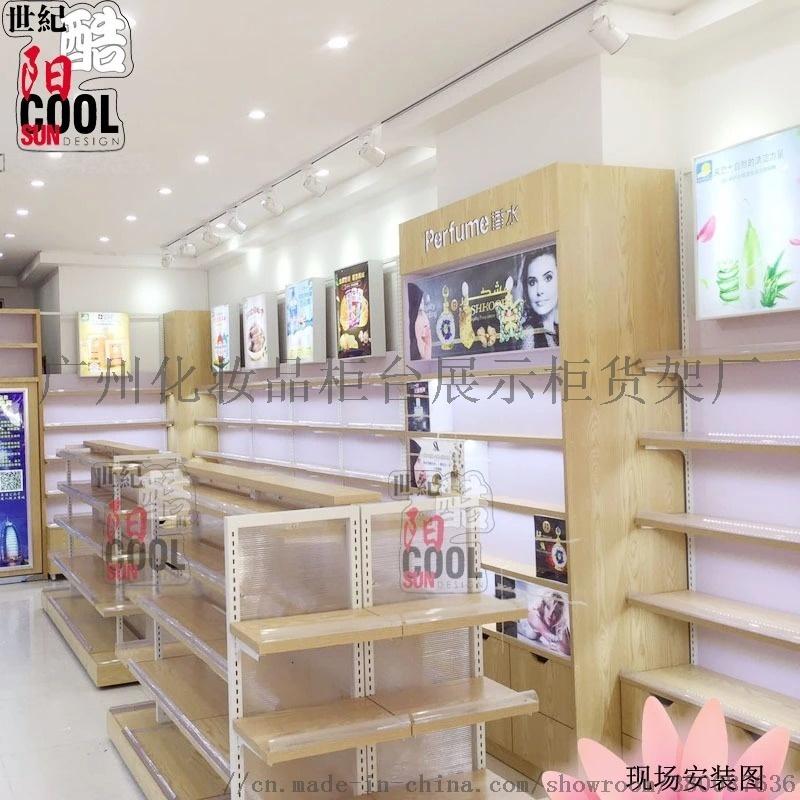 化妝品展櫃護膚品店展示櫃貨櫃貨架櫃檯背櫃簡約現代美容院產品櫃1 (9).jpg