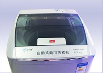 商用全自動6.2公斤大容量微支付投幣刷卡式洗衣機投幣機學校洗衣機38977755