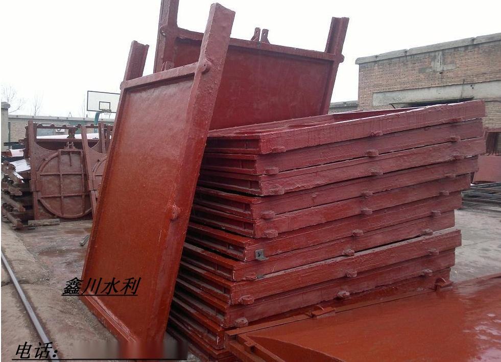 鑫川厂家1000x1000反向受压铸铁镶铜闸门76538655