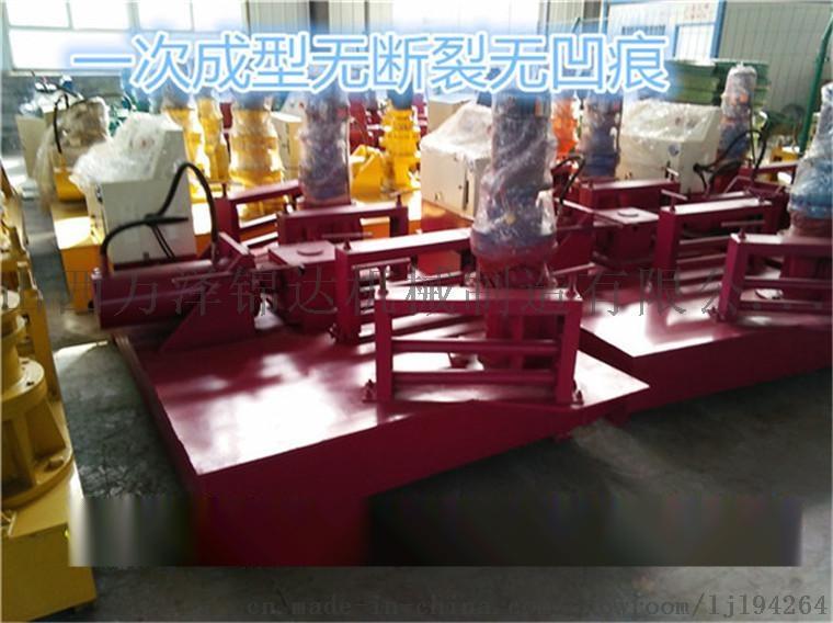 c型钢机价格_29号U型钢冷弯机生产厂家安徽安庆【价格,厂家,求购,使用 ...
