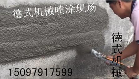 厚型防火塗料施工用機器推薦科亮噴塗機使用效果好37729572