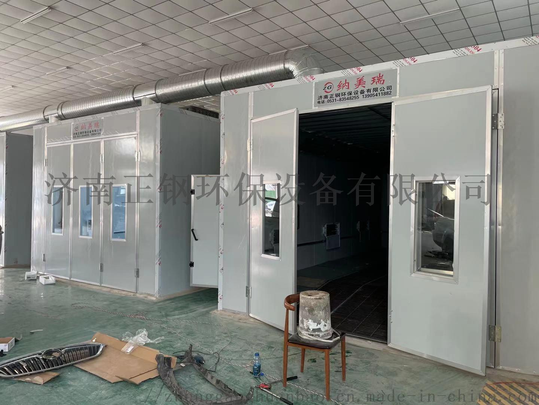纳美瑞烤漆房,汽车烤漆房,家具烤漆房866755812